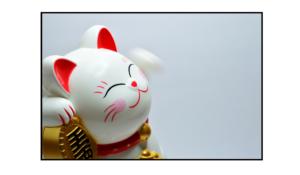 BoJ – Bank of Japan